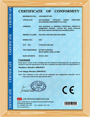 index-CE-certificate-Filling-and-Sealing-Machine