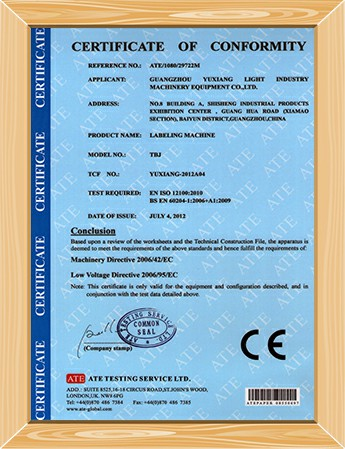 index-CE-certificate-Labeling-Machine