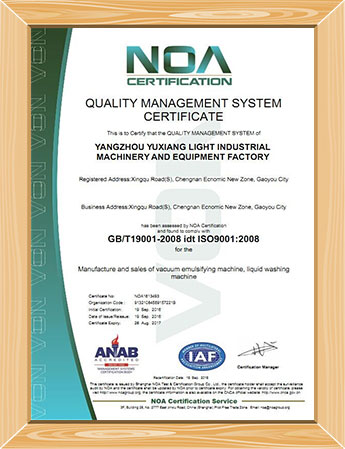 index-ISO-certificate.jpg